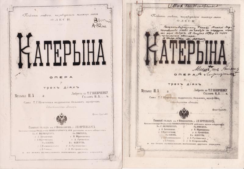 1899------3123-3