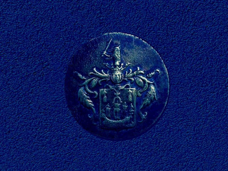 Христофор Петрович Аркас (?-1614)